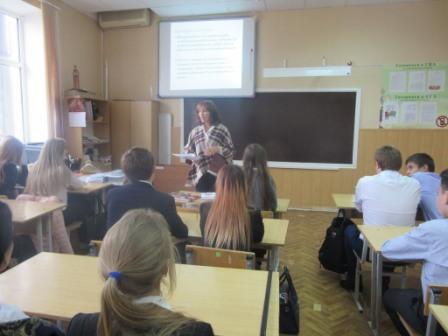 презентация ученый в моей профессии на английском